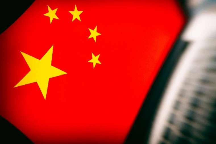China-linked hackers accused of targeting Vatican network weeks before deal renewal