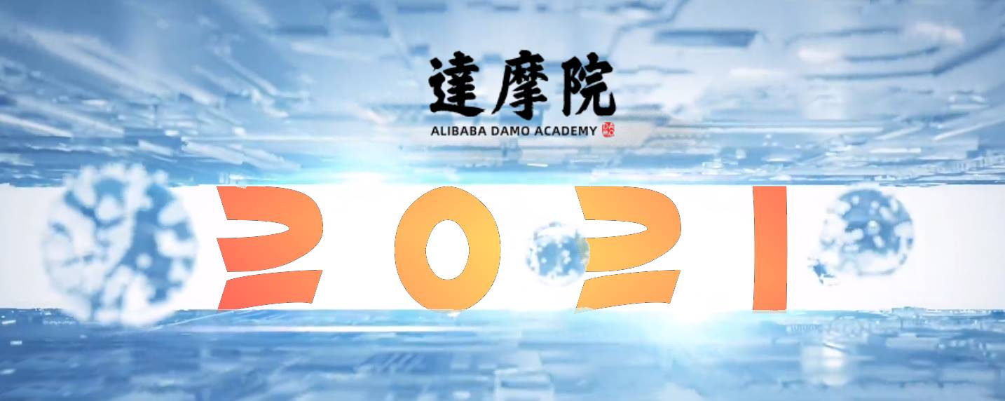 10 tendances technologiques 2021 vues de Chine…