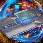 Ordinateur quantique Veille cyber