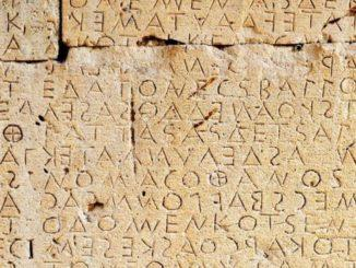 MachineLearning Has Been Used To Automatically Translate Long-lost Languages