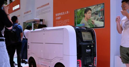 La Chine a gagné le combat de l'intelligence artificielle